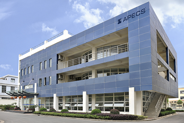 Офис Apecs в Китае